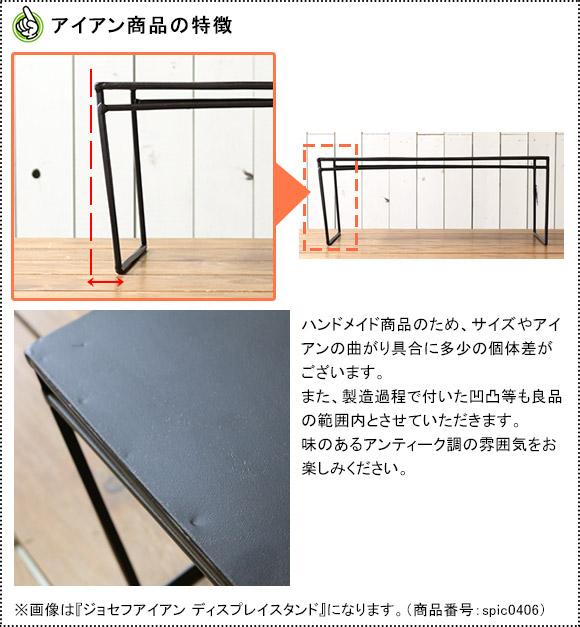 plank Rakuten shop  라쿠텐 일본: 「콘솔 테이블」책상 책상 테이블 ...