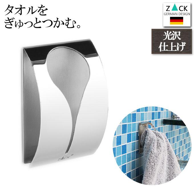 ZACK GENIO towel clip/タオルクリップ ポリッシュ(ML)