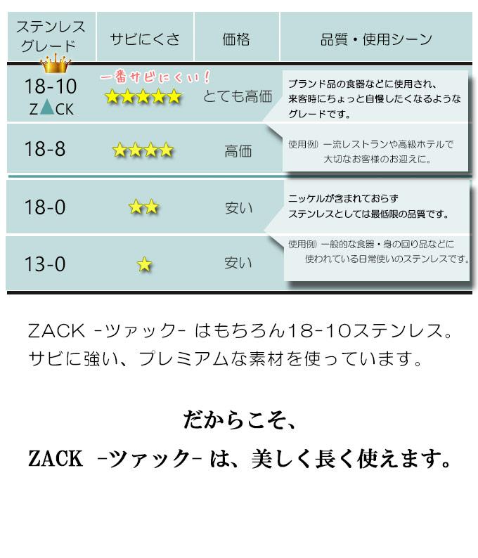 『ZACK シューズラック ヘアライン』 1