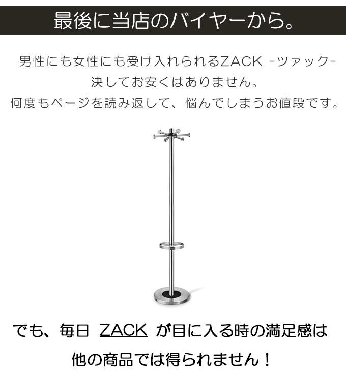 『ZACK ポールハンガー・傘立て付き ヘアライン 1