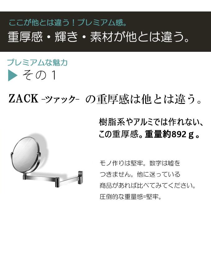 『ZACK ウォールミラー ヘアライン 1