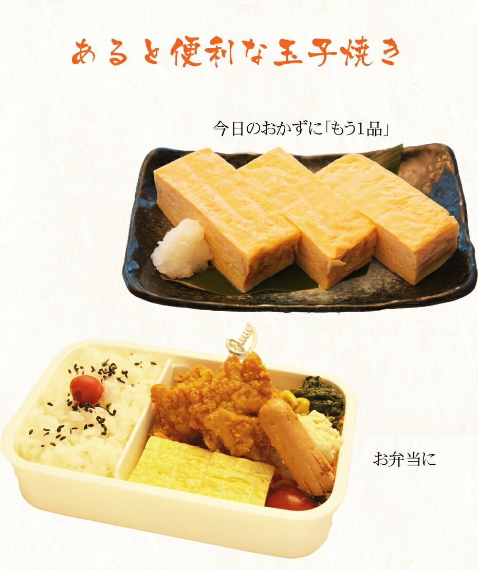 【楽天市場】玉子焼き1本(約500g)寿司屋のふっくらやわらか ...