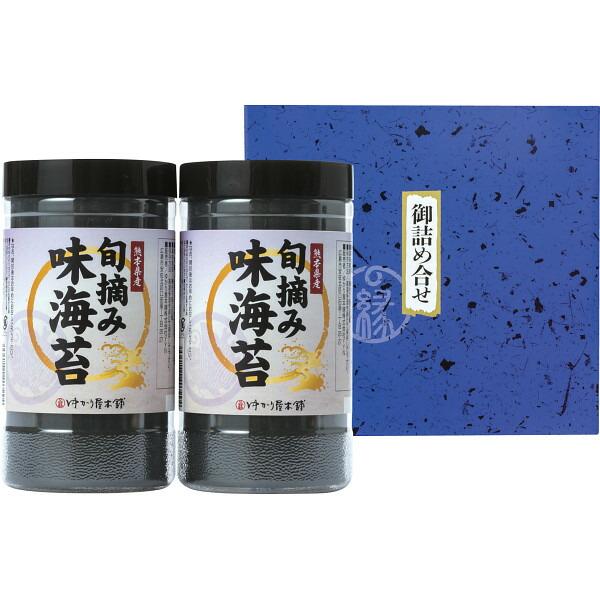 熊本有明海産 旬摘み味海苔