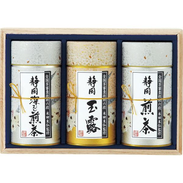 アマノフーズ&永谷園 食卓セット