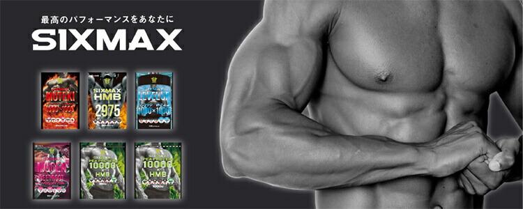 sixmax