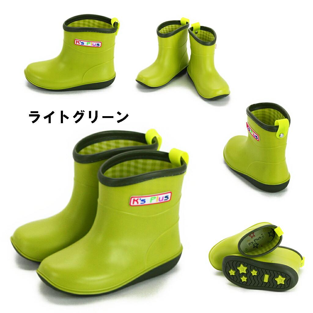 6ec10595e57bb Boots baby nursery school kindergarten e-kp_18003 for the kids rain boots  pullover boots child