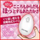 272:e-shop-satomura