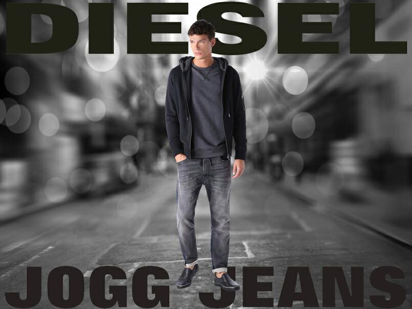 ディーゼル Diesel