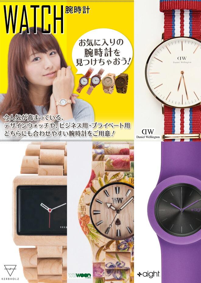 腕時計copy