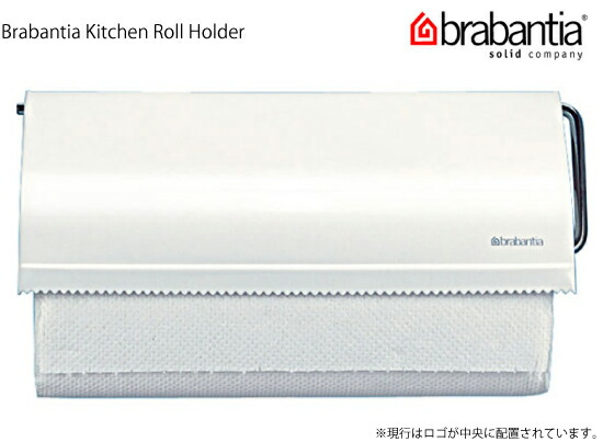 White Kitchen Roll Holder e-smile | rakuten global market: unreleased models japan monopoly
