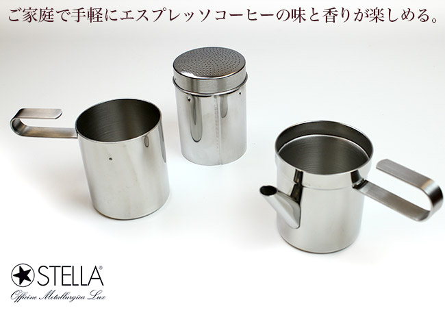 How To Use Napoletana Coffee Maker : e-smile Rakuten Global Market: Inventory unless STELLA Napoletana Stella, Neapolitan coffee ...