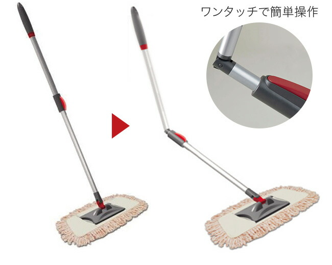 ... Angled At A Right Angle To Secure MOP Until The Corner Of The Room.  With Fringe Made Of Microfiber Pads Washable Dust Which The Catches.