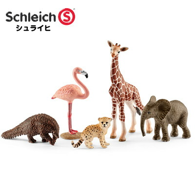 Schleich 14771 Gorilla Female Figurine World of Nature Wild Life Plastic Figure