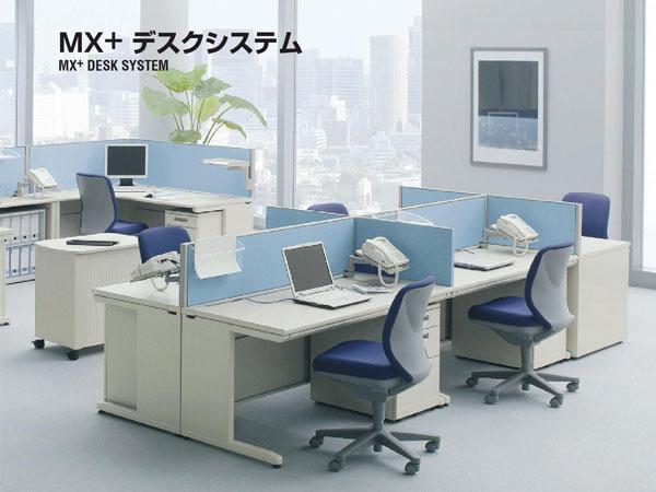 コクヨ / MX+デスクシステム