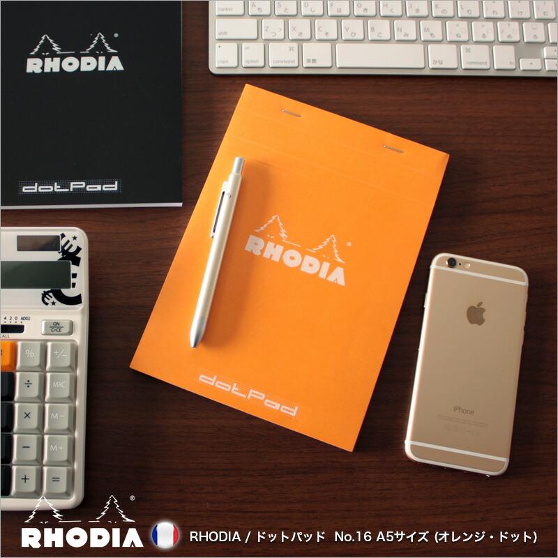 e1b1f1e54c 小さなノートとしても使えるA5判ロディア. RHODIA / ドットパッド No.16 A5サイズ (オレンジ・ドット方眼)