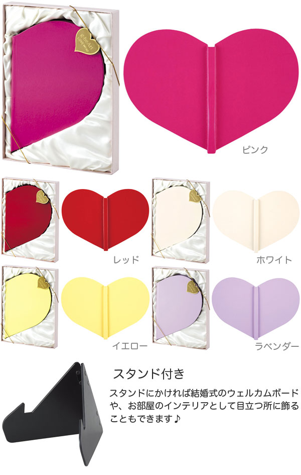 Sedia G Heart Love Wrap