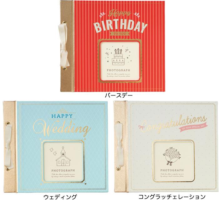 デコラップアルバム・Mサイズ・ギフト