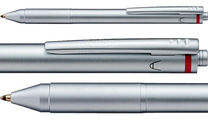 Rotring ballpoint pen multi-pen Trio Pen Silver 1904454