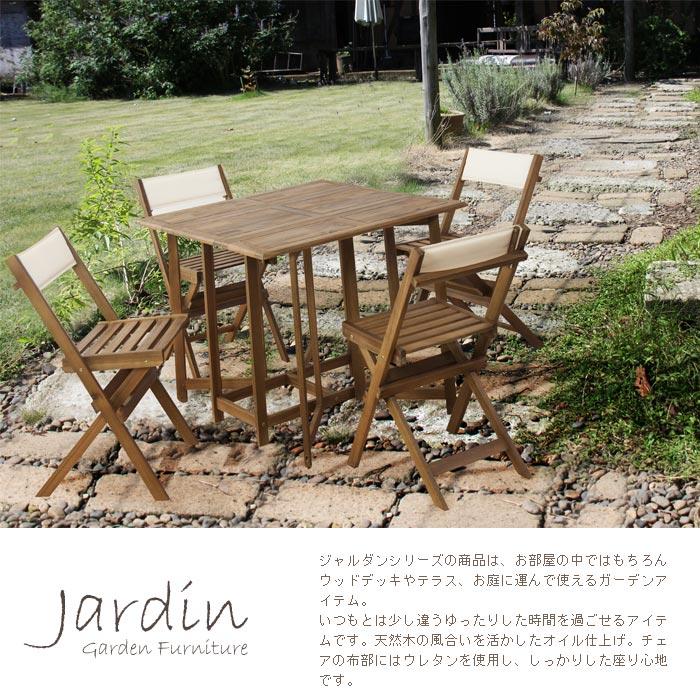 Jardin for Jardin 911