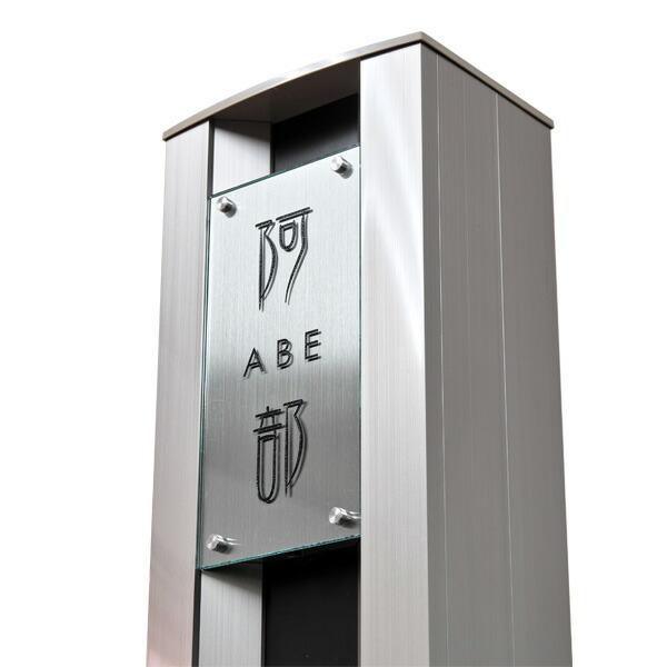 シコク クレディ門柱マイ門柱、トーシン スキットポール対応ガラスアクリル表札SKK-X