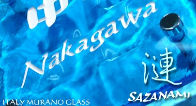 イタリアムラノガラスのネームサイン