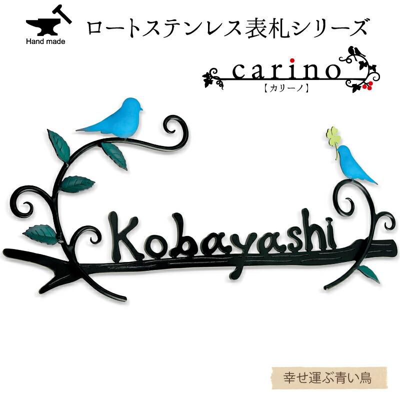 幸せを運ぶ青い鳥KR-1
