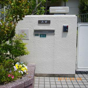 タイル表札いぶしA:山田様邸