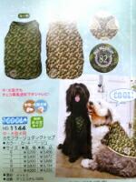 3e743491696 e-tanu-tandogs  Big dog clothes cool mesh tank top camouflage ...