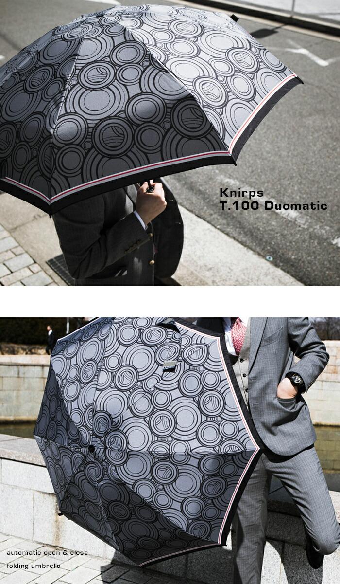 Knirps【クニルプス】T.100 Duomatic【T.100 デュオマティック】 ワンタッチ オープン/クローズ 折りたたみ傘