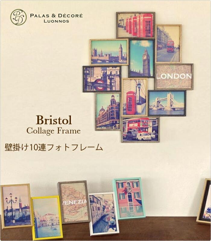 Paladec (パラデック) Bristol (ブリストル) Collage Frame コラージュフレーム 壁掛け 写真立て