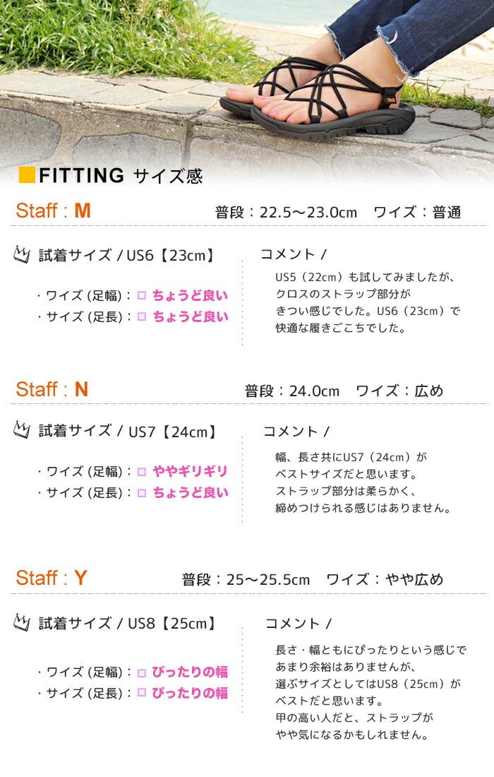 Teva 【テバ】 ハリケーン XLT インフィニティ スポーツサンダル