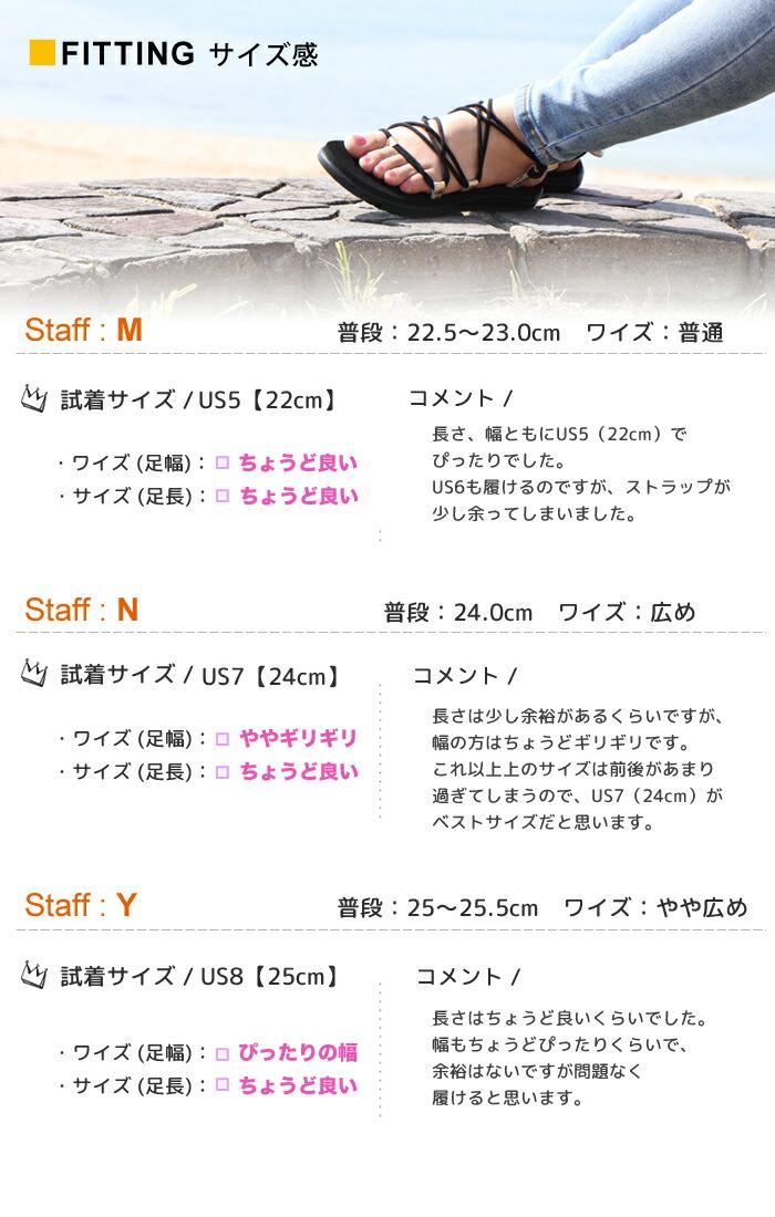 Teva 【テバ】 ボヤ インフィニティ メタリック ストラップ サンダル