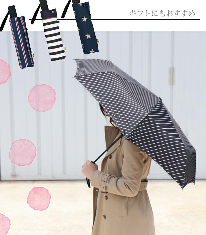 kiu 【キウ】 ASC FOLDING UMBRELLA 【ASC フォールディング アンブレラ】 大きめ 折りたたみ傘 雨傘 晴雨兼用 / グラスファイバー / 男女兼用 / 自動開閉