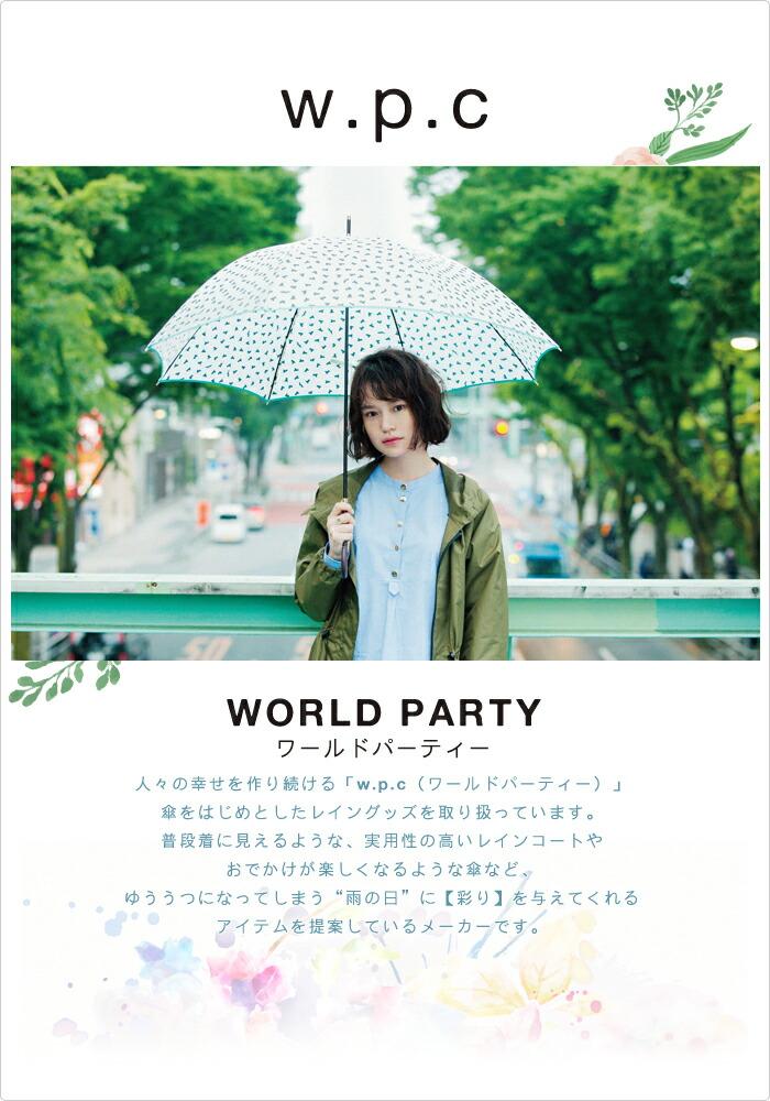 w.p.c 【ワールドパーティー】