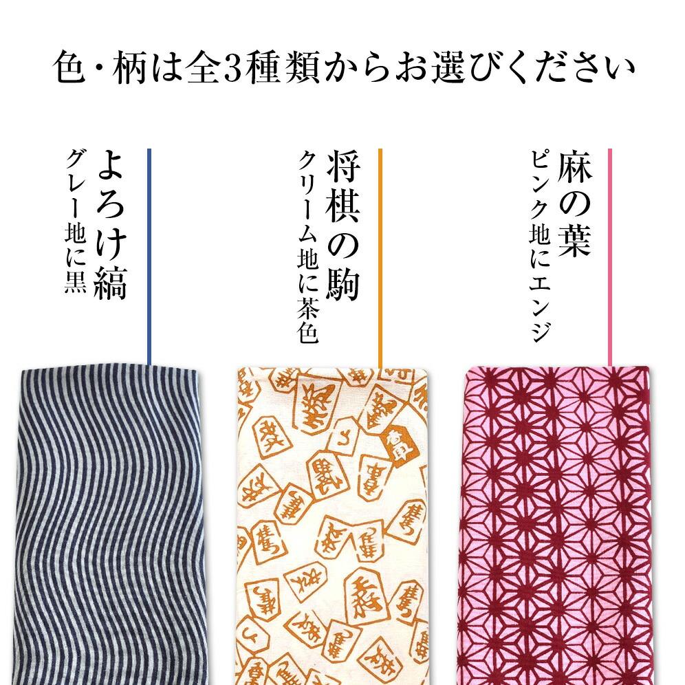 浜松注染染め手拭 3色