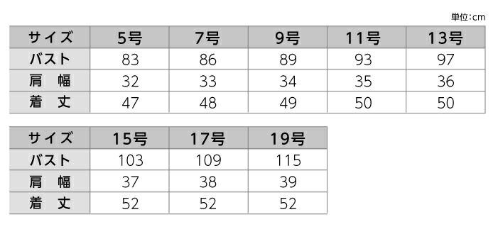 【ベスト/事務服】ULV008 ベスト オールシーズン レディース サイズ