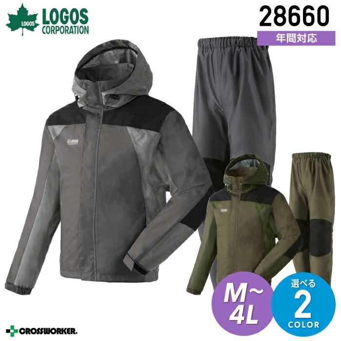 ロゴスコーポレーション 28660 タフレインスーツ バイタル