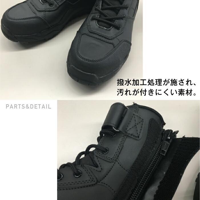 【送料無料】707 安全靴 マジカルセーフティー ハイカット サイドファスナー【丸五】詳細3