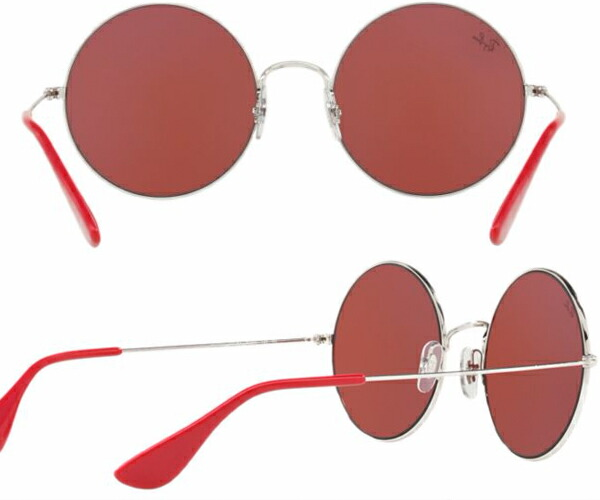 ff5d889b89 Ray-Ban (Ray-Ban) with a meaning called