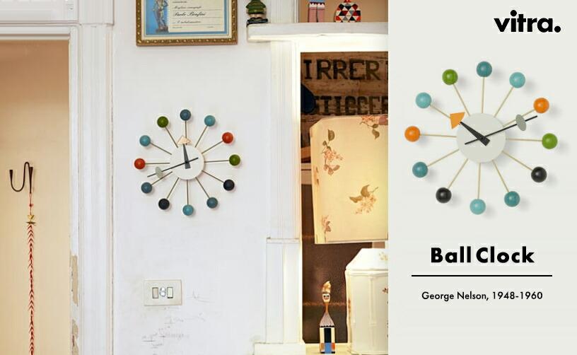 Vitra(ヴィトラ) Ball Clock