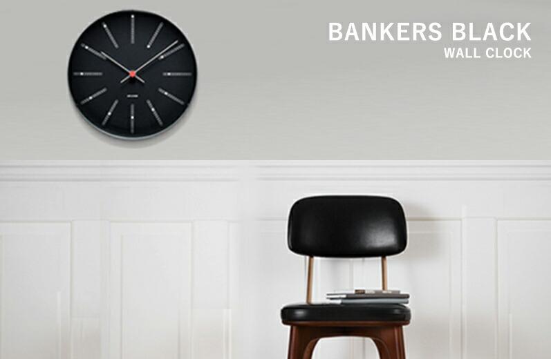 ローゼンダール_BANKERSブラック