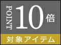 鐃楯ワ申鐃緒申鐃緒申10鐃緒申