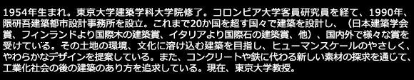 LASVIT(ラスヴィット)「YAKISUGI SMALL(ヤキスギ)」【受注品】【要電気工事】