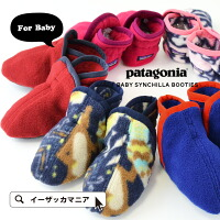 patagonia(パタゴニア)BABY SYNCHILLA BOOTIES