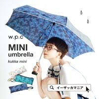 クッカ 折りたたみ傘