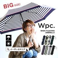 マニッシュファブリック 折りたたみ傘