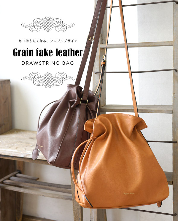 Drawstring Purse Type Shoulder Bag Of The Fake Leather Which Is Refined Like An