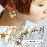 pearl&star ピアス