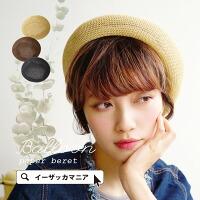 バルーンペーパーベレー帽