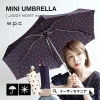 mini 折りたたみ傘[シャギーハート]